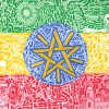The Ethiopia (2014)