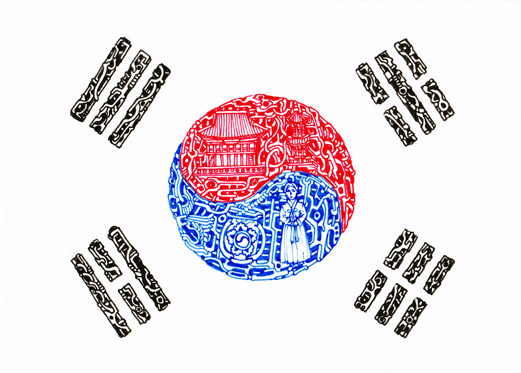 The South Korea (2015)